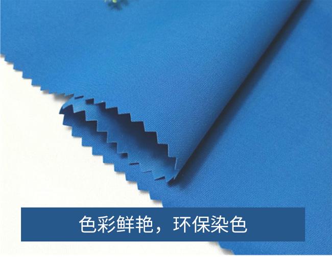 TPU复合面料成份及加工方式